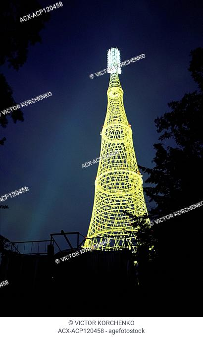 Shukhov TV tower in Moscow, Russia