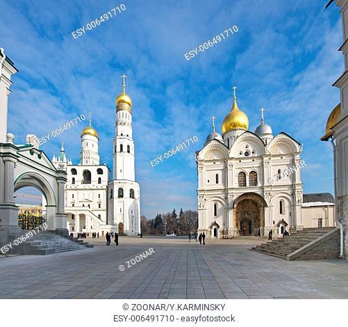 Inside of Moscow Kremlin. Russia