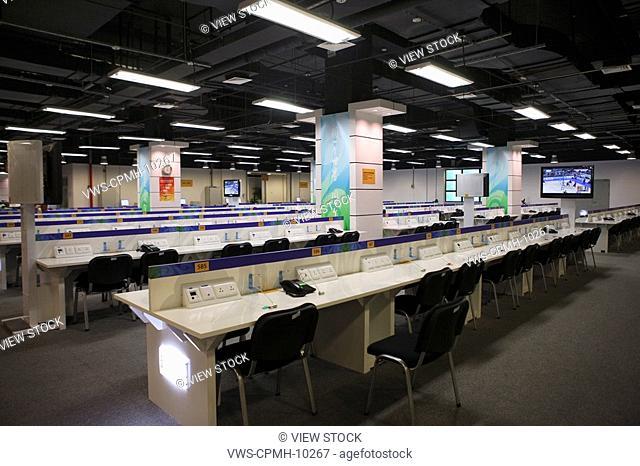 International Broadcast Centre,Beijing China
