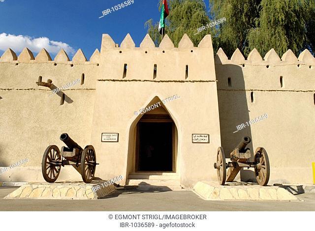 Sultan bin Zayed or Al Sharqi Fort at Al Ain Oasis, emirate of Abu Dhabi, United Arab Emirates, Arabia, Middle East