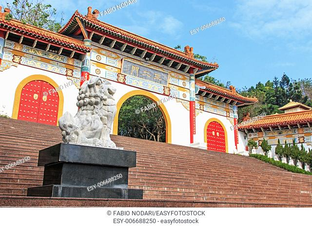 Fo Guang Shan Hsi Lai Temple
