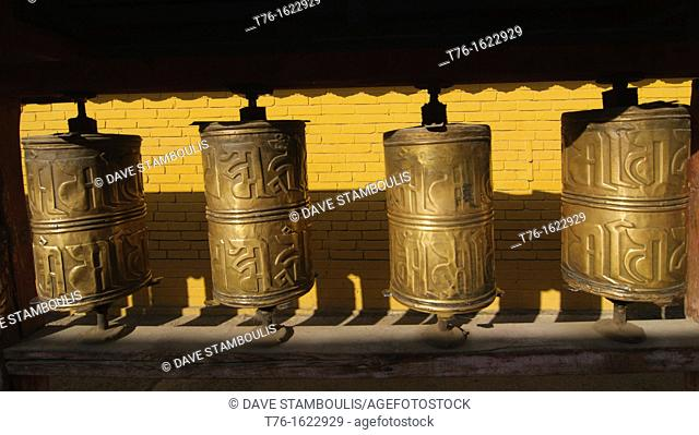 prayer wheels at Gandan Monastery in Ulan Baatar, Mongolia
