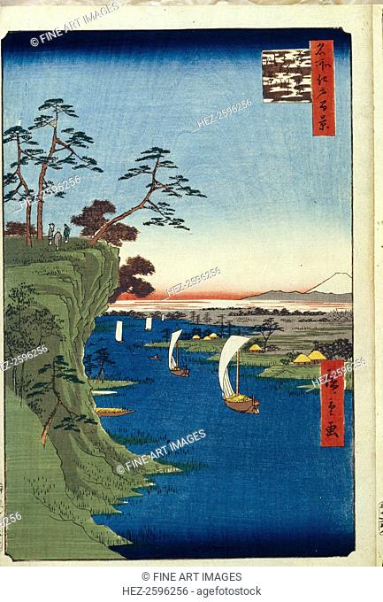 View of Konodai and the Tone River (One Hundred Famous Views of Edo), 1856-1858. Found in the collection of the State Hermitage, St. Petersburg