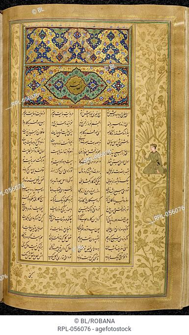Decorated text page with marginal drawings from a sixteenth century manuscript of Nizami's Khamsa 'Five Poems'. Image taken from Khamsa