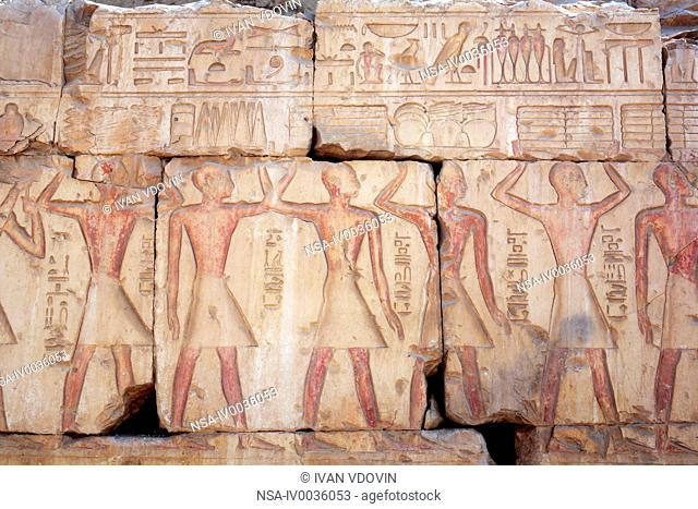 Ramesses II temple 13th century BC, Abydos, Egypt