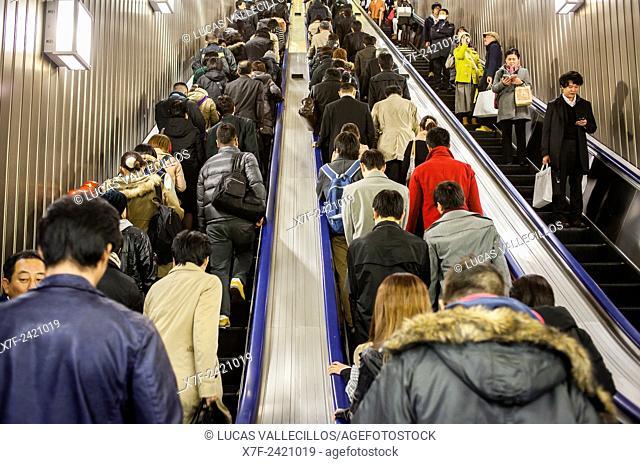 Shinjuku JR station, Shinjuku, Tokyo