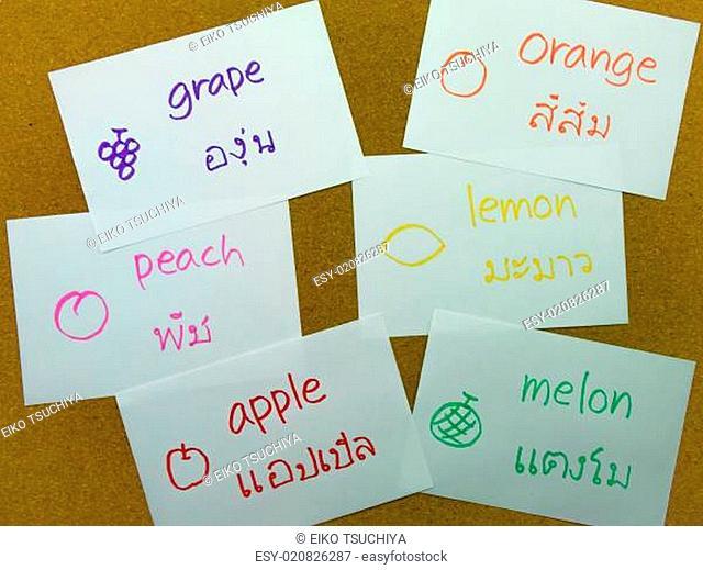 Language Flash Cards Thai