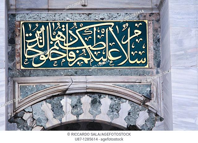 Turkey, Istanbul, Bayezit Mosque, Lettering at the front gate