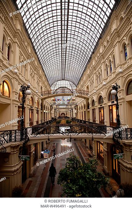 gum department store, moscow, russian