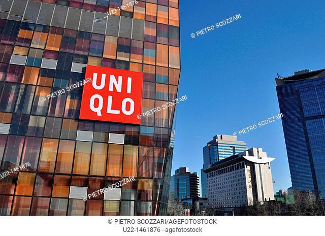 Beijing (China): Uniqlo store at the 'Village' in Sanlitun