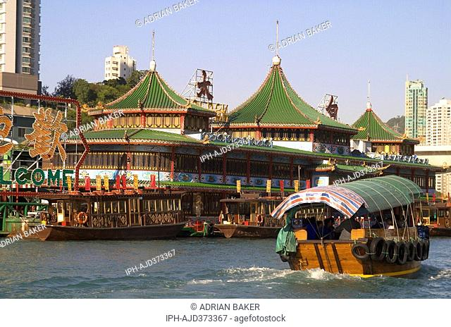 Hong Kong Island - Floating restaurant in Aberdeen harbour