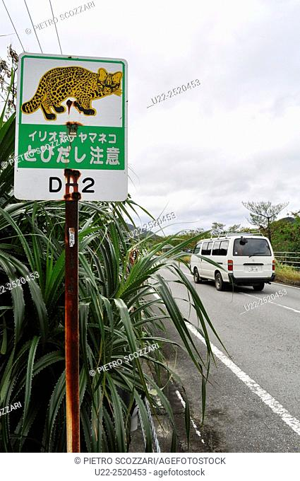 Iriomote, Okinawa, Japan: sign warning driver to be careful and not kill the rare local wild cat while crossing the roads