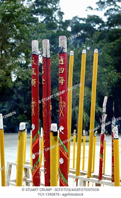 Yellow & Red Incense Sticks at Po Lin Monastery Lantau Island Hong Kong, China, Far East, Asia