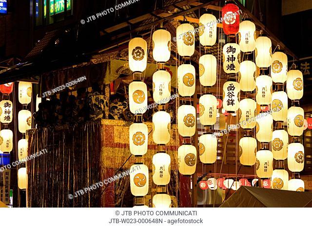Gion Matsuri Festival, YoiYama, Kankoboko, hoko, Ohayashi, Kyoto, Kyoto, Kinki, Japan