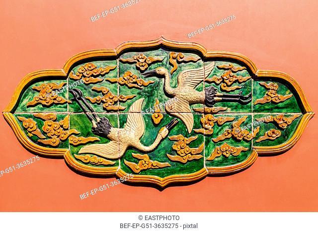 Shenyang Imperial Palace