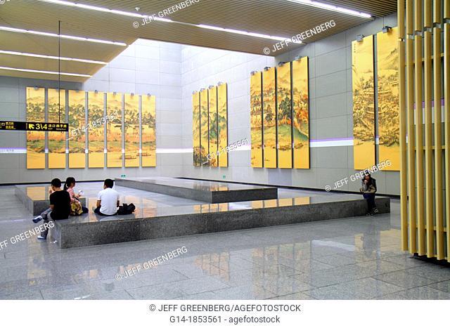China, Shanghai, Yangpu District, Siping Road, Tongji University Metro Station, subway, public transportation, Lavender Line 10, Mandarin symbols, hanzi, Asian