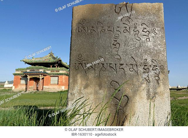 Tibetan inscription on a stone slab and temples in the inner complex of Erdene Zuu Khiid Monastery, Karakorum, Kharkhorin, Oevoerkhangai Aimak, Mongolia, Asia