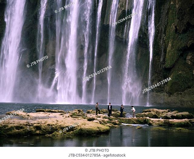 Huangguoshu WaterFall, Guizhou, China