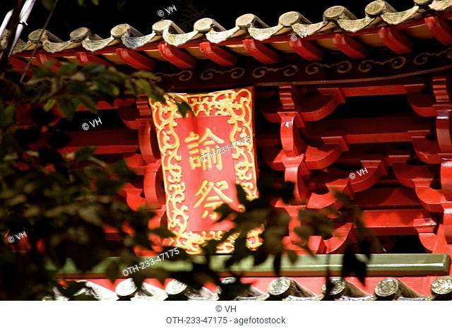 Exhibit of chinese temple at Hong Kong Heritage Museum, Shatin, Hong Kong Editorial use only