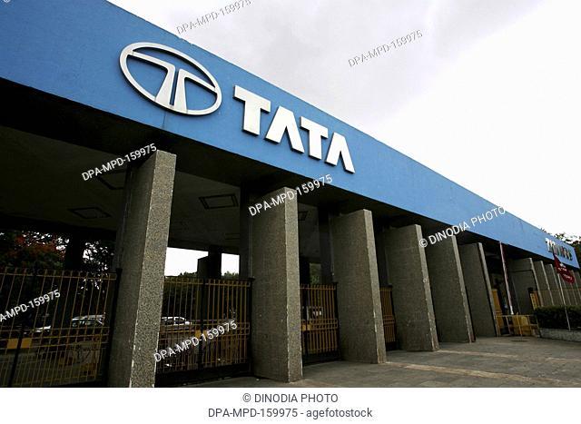 Main gate of Tata motors plant ; Pimpri near Pune ; Maharashtra ; India
