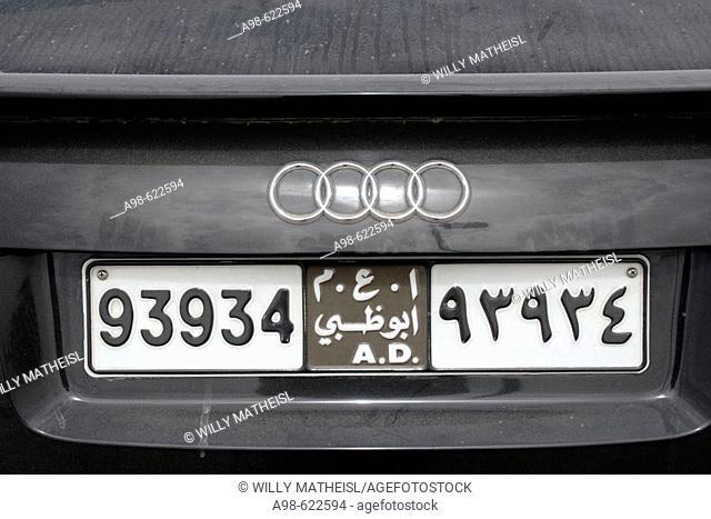 Car License Plate, Abu Dhabi, United Arab Emirates