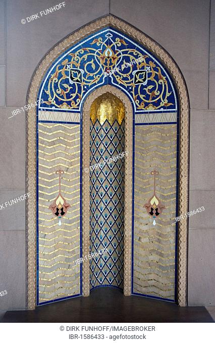 Decorative niche in an arcade, Sultan Quaboos Grand Mosque, Capital Area, Oman, Middle East
