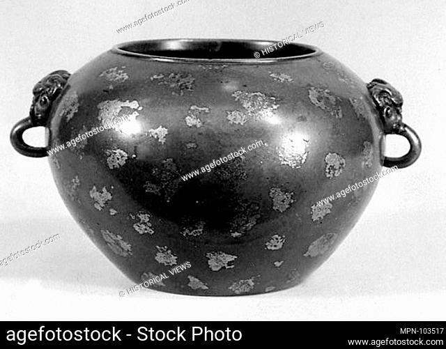 Incense Burner. Period: Ming dynasty (1368-1644), Xuande period (1426-35); Culture: China; Medium: Bronze; Dimensions: H. 2 3/4 in. (7 cm); Diam. 5 in