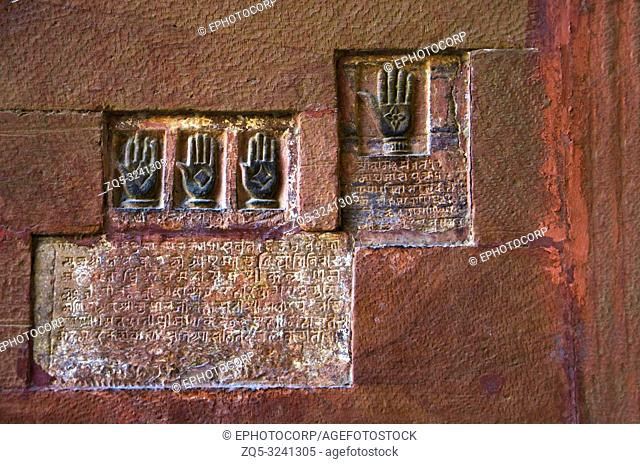 Sati Pratha, Palm impressions of the royal queens at the entrance of Junagarh Fort, Bikaner, Rajasthan, India