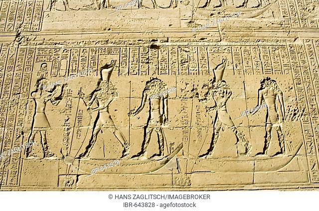 Different hieroglyphs depicting the victory of Horus over his uncle Seth, Temple of Horus, Edfu, Luxor, Nile Valley, Egypt, Africa