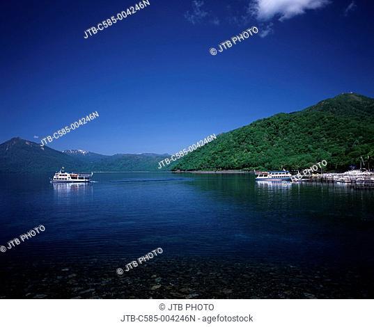 Mountain Fresh green Lake Shikotsu Chitose Hokkaido Japan