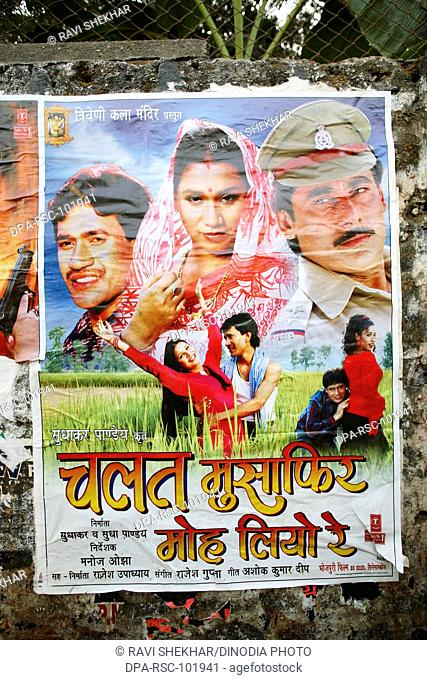 Film poster of  Bhojpuri film Chalat Musafir Moh Liyo Re Indian film industry; Bombay  Mumbai;  Maharashtra; India