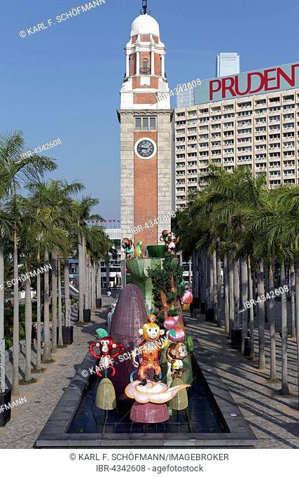 Clock Tower, Tsim Sha Tsui, Kowloon, Hong Kong, China