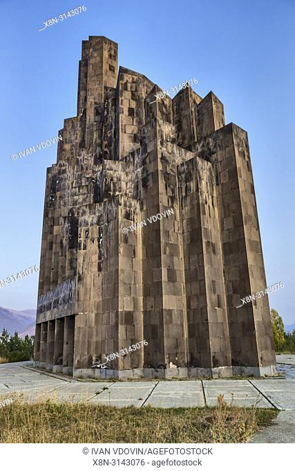 Monument to the Battle of Bash-Aparan (1979), Aparan, Kotayk province, Armenia