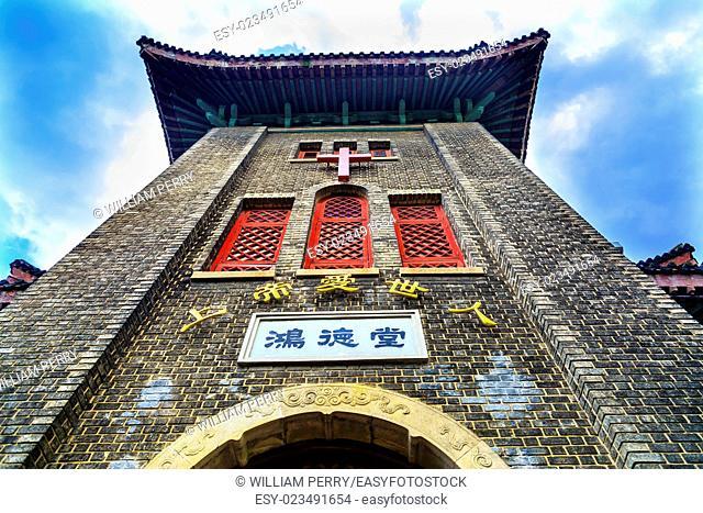 Old Hongde Tang Fitch Memorial Christian Protestant Church Duolon Cultural Road Hongkou District Shanghai China. Hongde Tang was created in 1928
