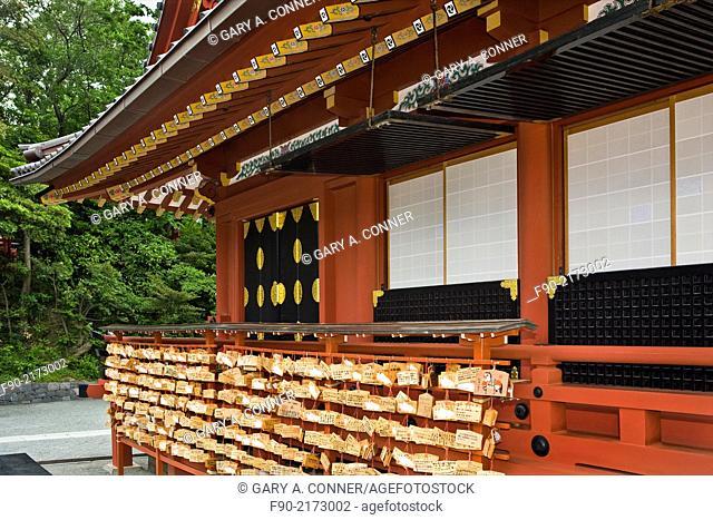 Prayer plaques Ema at Shinto shrine in Kamakura, Japan