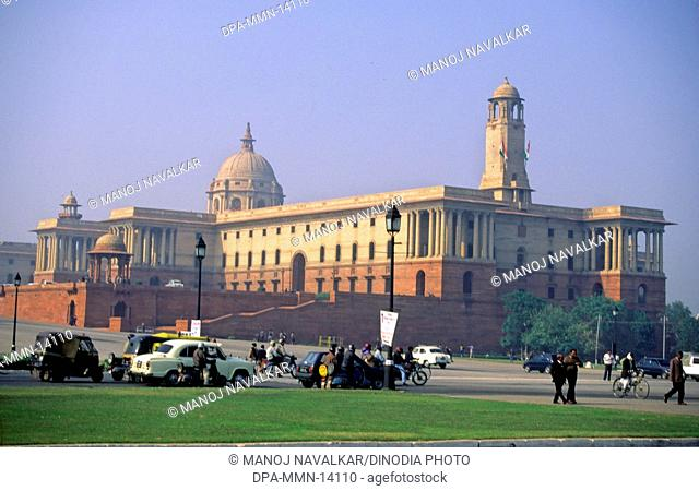 North Block, New Delhi, India