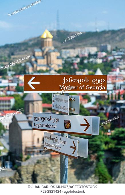 Directional signs. Tbilisi City, Georgia, Middle East