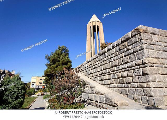 The tomb of Avicenna in Hamadan, Iran