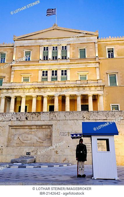 Evzone guard in front of the Grave of the Unknown Soldier at Syntagma Square in Athens, Greece, Europe