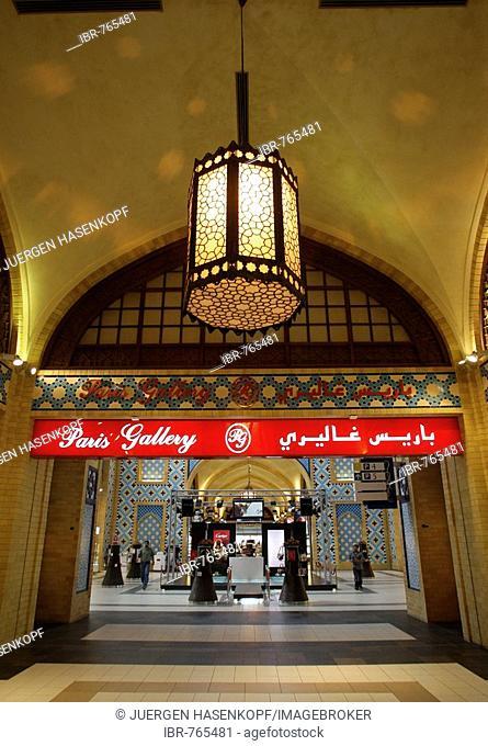 Ibn Battuta Shopping Mall, Dubai, United Arab Emirates, UAE, Middle East