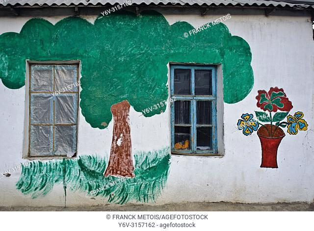 Painting on the wall of a house belonging to a nizari ismaili family ( Murgab, Tajikistan). It commemorates the day when the current Aga Khan ( Aga Khan iv
