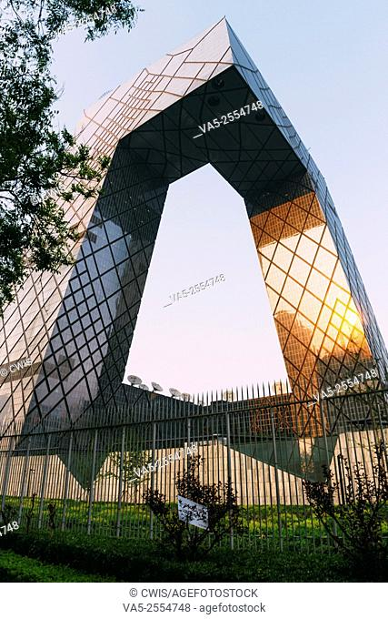 Beijing, China - The view of Chinese Central Television building in the daytime