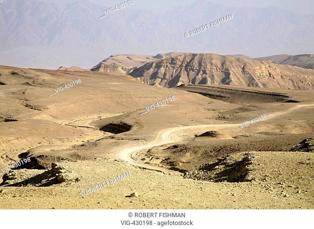 ISRAEL, EILAT, 25.11.2006, Timna Park in the desert of Negev. - EILAT, Israel, ISRAEL, 25/11/2006