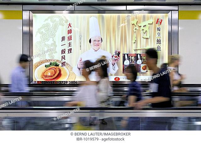 Advertisement for canned soups in the Tsim Sha Tsui MTR underground station, Hongkong, China, Asia
