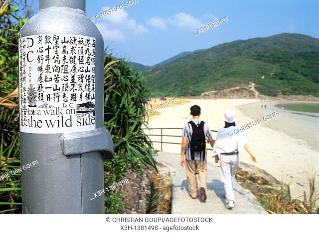 trekking in Plover Cove country, New Territories, Hong-Kong, People's Republic of China, Asia