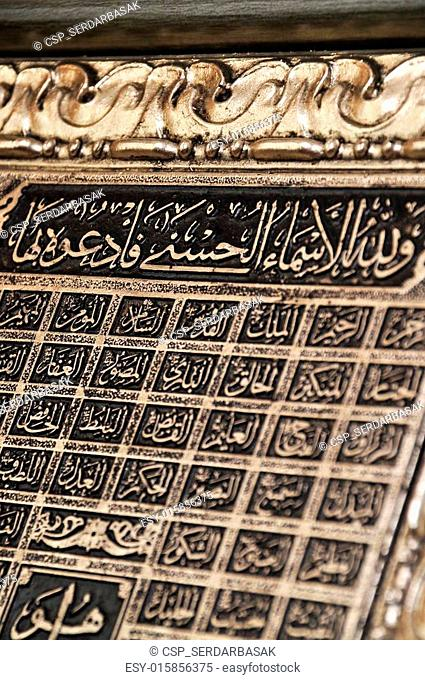Names of God in the Qur\'an