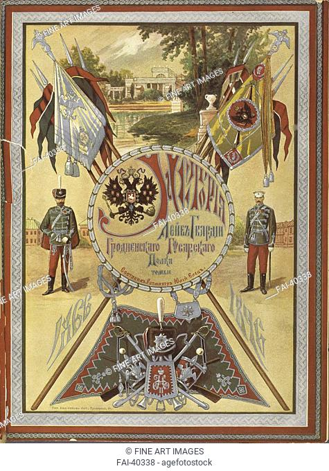 History of the Grodno Life-Guard Hussar Regiment by Anonymous /Chromolithography/Book design/ca 1890-1895/Russia/Private Collection/History/Book Art/Geschichte...