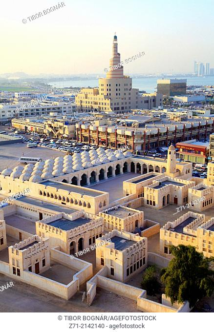 Qatar, Doha, Qasim Mosque, Fanar Islamic Centre,