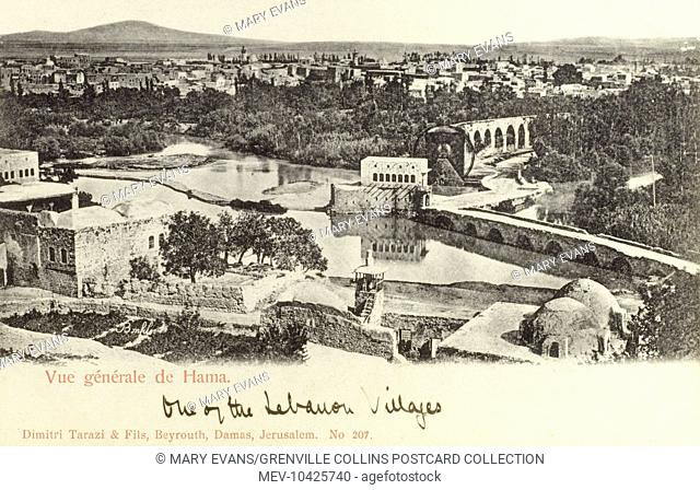 General view of Hama, Syria. The city is renowned for its 17 norias (waterwheels) used for watering the gardens, which date back to 1100 BC