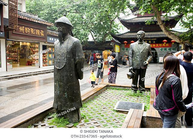 Fuzimiao (Confucius temple) area, Nanjing, Jiangsu Province, China